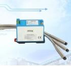 Thiết bị đo và giám sát độ rung PVTVM